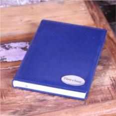 Недатированный ежедневник с гравировкой
