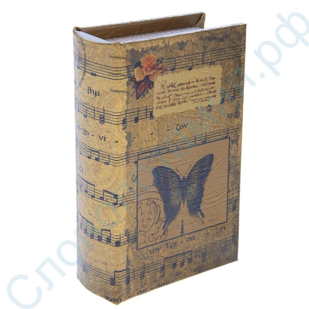Книга-сейф с ключом Музыка