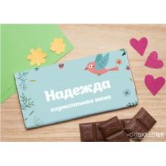 Шоколадная открытка «Весна пришла»