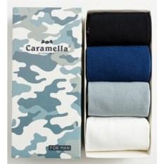 Набор мужских носков Камуфляж