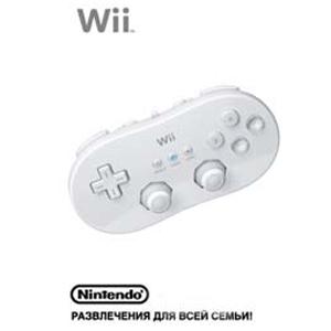 Игровой контроллер Wii Classic Controller