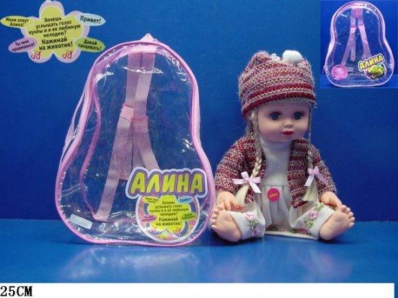 Кукла Алин говорящая в рюкзаке