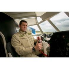 Сертификат Курс пилота