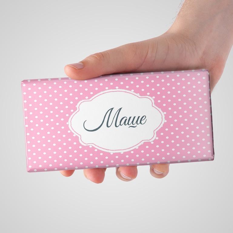 Именной шоколад Розовый горох