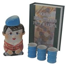 Штоф Работница бухгалтерии со стопками в футляре-книге