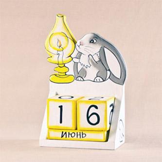 Календарь «Кролик с лампой»