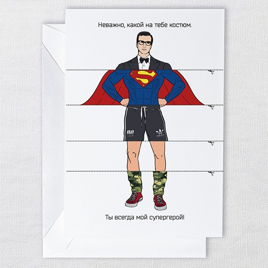 Открытка с суперменом своими руками 56