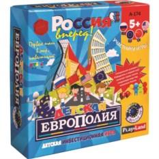 Настольная игра Детская европолия
