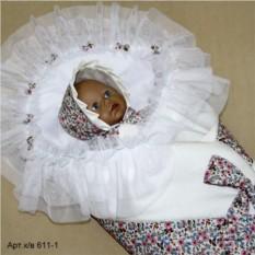 Комплект на выписку для новорожденного «Прованс»