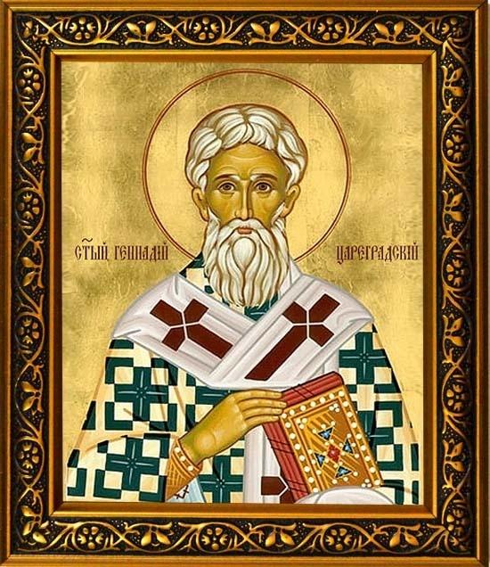 Икона Геннадий Цареградский, Константинопольский Святитель