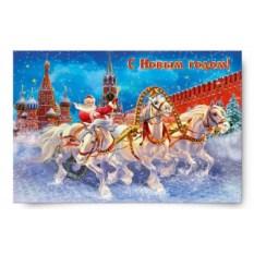 Почтовая карточка «Тройка на Красной площади»