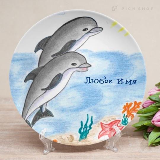 Тарелка Dolphins
