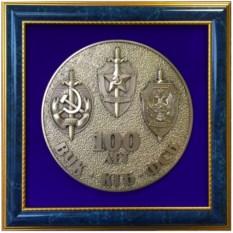 Панно 100 лет ВЧК, КГБ, ФСБ