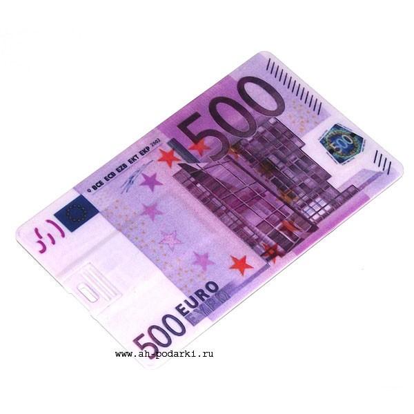Флешка-кредитка 500 евро