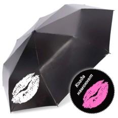 Зонт-хамелеон Губы