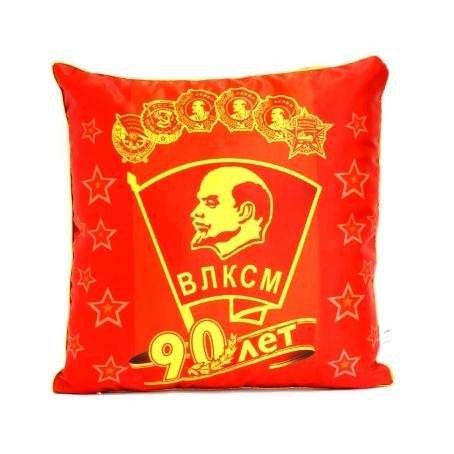 Сувенирная подушка «90 лет ВЛКСМ»