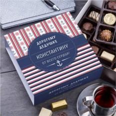Бельгийский шоколад в подарочной упаковке Дорогому дедушке