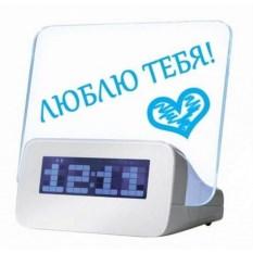 LED-будильник-мессенджер с подстветкой