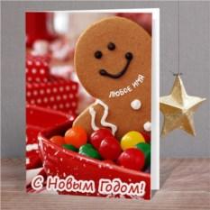 Именная открытка Печенька