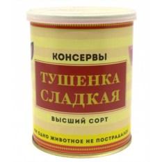 Сладкие консервы Тушенка