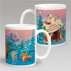 Именная кружка «Свиток Дедушки Мороза»