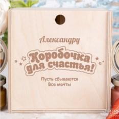 Набор фруктового крем-мёда «Для счастья»