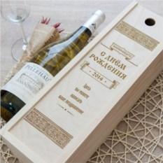 Коробка для вина Праздничный узор
