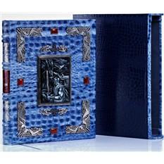 Книга Сага о Греттире