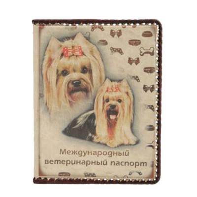 Обложка для ветеринарного паспорта Йорк