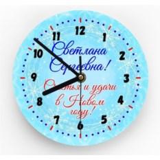 Именные настенные часы «Счастья в Новом году!»