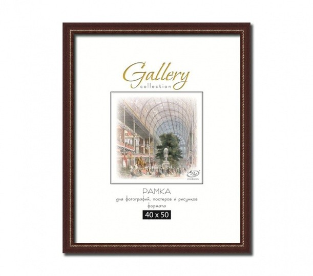 Коричневая фоторамка Gallery 40х50