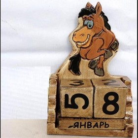 Календарь Конь-прыгун