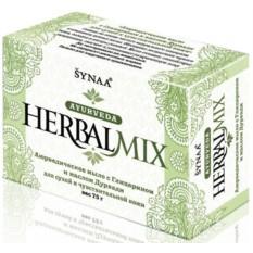 Мыло Herbalmix для сухой и чувствительной кожи с глицерином