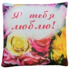 Подушка-антистересс Любовь