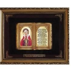 Православное панно Поможение родам