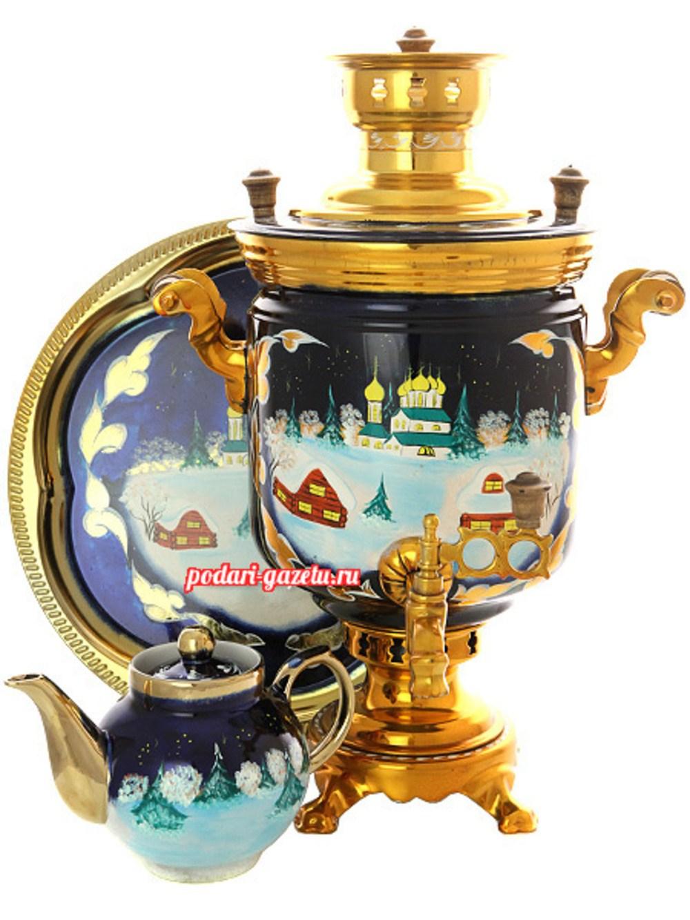 Набор: угольный самовар (жаровый, дровяной) на 5 литров цилиндр с художественной росписью Зимний вечер