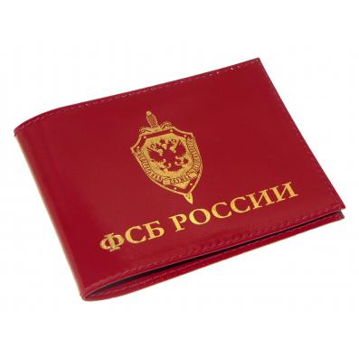 Обложка для удостоверения ФСБ