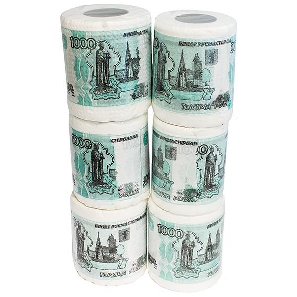 Прикольная туалетная бумага 1000 руб