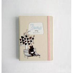Ежедневник My secret diary