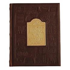 Подарочная книга Виски. Атлас мира