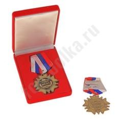 Орден Лучший папа в подарочной коробке