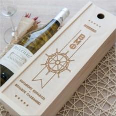 Коробка для вина с гравировкой Большое плавание