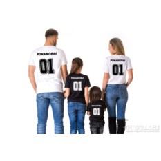 Семейные футболки «Счастливый номер»
