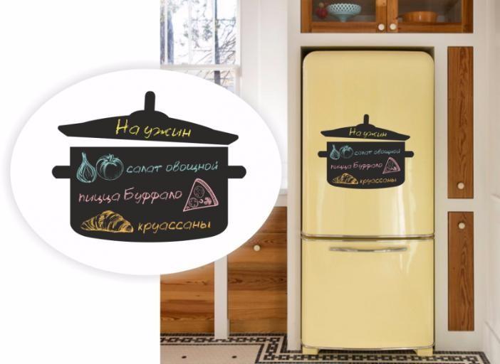 Магнитная доска на холодильник Кастрюля