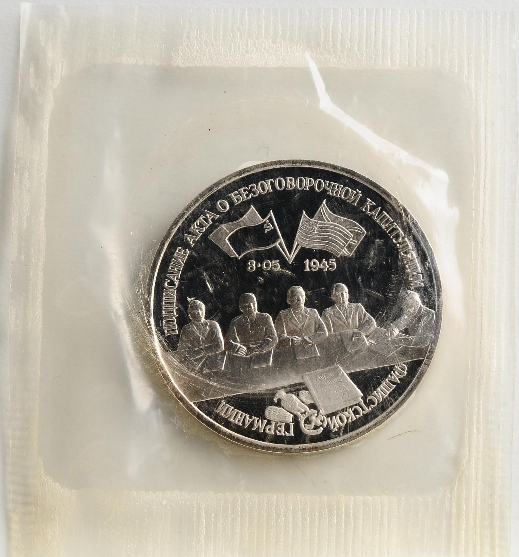 Монета Подписание Акта о капитуляции Германии