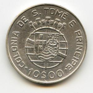 Монета «Сантомэ и Принсипи»