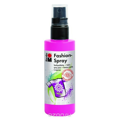 Краска для текстиля Marabu Fashion Spray, цвет: розовый