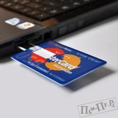 Кредитная флешка MonsterCard