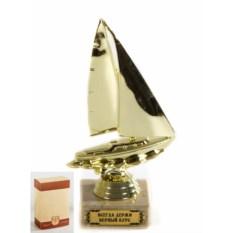 Подарочный кубок Яхта. Всегда держи верный курс!