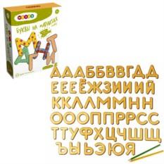 Деревянный набор для детского творчества «Буквы на магнитах»